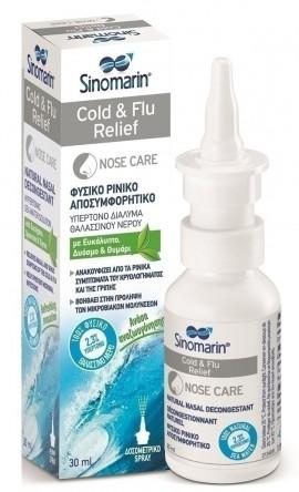 SINOMARIN COLD & FLU RELIEF 30ml