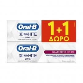 ORAL B 1+1 ΟΔΟΝΤΟΚΡΕΜΑ 3D WHITE LUXE 75m …