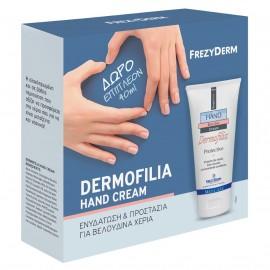 FREZYDERM PROMO DERMOFILIA HAND CREAM 75 …