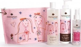 MESSINIAN SPA GIFT SET FOR DAUGHTER & MO …