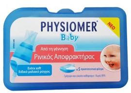 PHYSIOMER ΡΙΝΙΚΟΣ ΑΠΟΦΡΑΚΤΗΡΑΣ & 5τμχ ΑΝ …