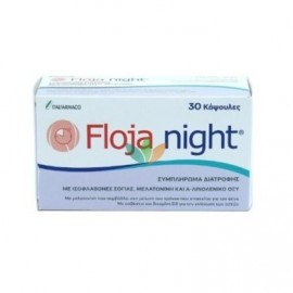 ITALFARMACO FLOJA NIGHT 30caps