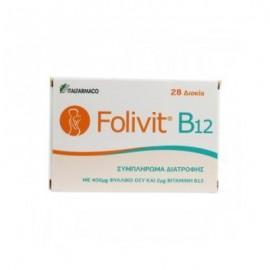 ITALFARMACO FOLIVIT B12 28tabs