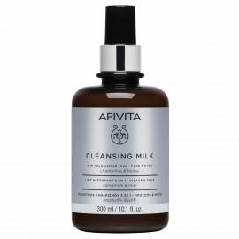 APIVITA CLEANSING MILK 3 IN 1 300ml
