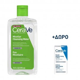 CERAVE MICELLAR CLEANSING WATER 295ml & …