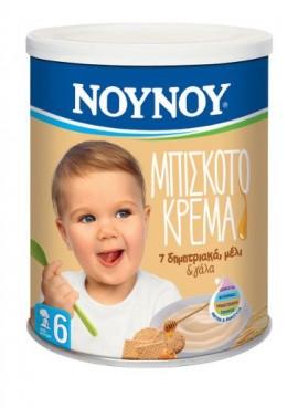 NOYNOY ΜΠΙΣΚΟΤΟΚΡΕΜΑ 300gr