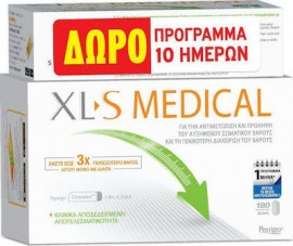 OMEGAPHARMA XL-S MEDICAL FAT BINDER 180t …