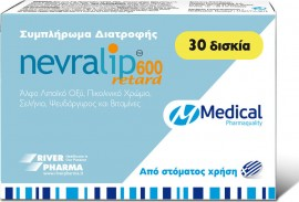 MEDICAL NEVRALIP 600 retard 30δισκία
