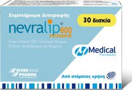 MEDICAL NEVRALIP 600 retard 30 tablets