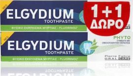 ELGYDIUM PROMO 1+1 PHYTO ΟΔΟΝΤΟΠΑΣΑ 75ml …