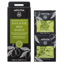 APIVITA BEAUTY EXPRESS SCRUB ΓΙΑ ΒΑΘΕΙΑ …