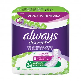 ALWAYS DISCREET PADS NORMAL Νο2+ 16pads