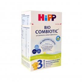 HIPP BIO COMBIOTIC 3 ΓΑΛΑ ΓΙΑ ΜΩΡΑ ΑΠΟ 1 …