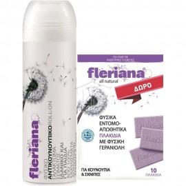 POWER FLERIANA ROLL-ON 100ml + ΔΩΡΟ ΕΝΤΟ …