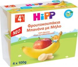 HIPP ΦΡΟΥΤΟΚΟΥΠΑΚΙΑ ΜΗΛΟ ΜΠΑΝΑΝΑ 4x100gr