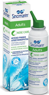 SINOMARIN PROMO LIMITED OFFER NOSE CARE …