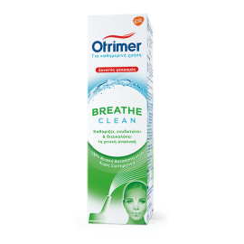 OTRIMER BREATHE CLEAN ΔΥΝΑΤΟΣ ΨΕΚΑΣΜΟΣ 1 …