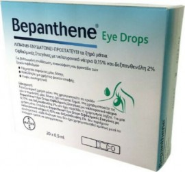 BEPANTHOL BEPANTHENE EYE DROPS AMP 20x0. …