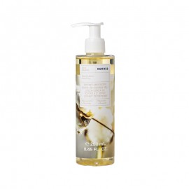 KORRES INSTANT SMOOTHING BODY SERUM PURE …