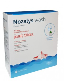EPSILON HEALTH NOZALYS WASH ΡΙΙΝΙΚΕΣ ΠΛΥ …
