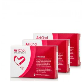 EPSILON HEALTH ARICHOL PROMO 2+1 ΔΩΡΟ 3x …