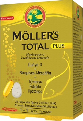 MOLLERS TOTAL PLUS 28caps + 28tabs