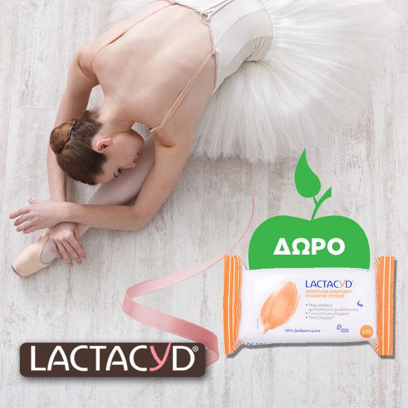 LACTACYD - 38% + Δώρο