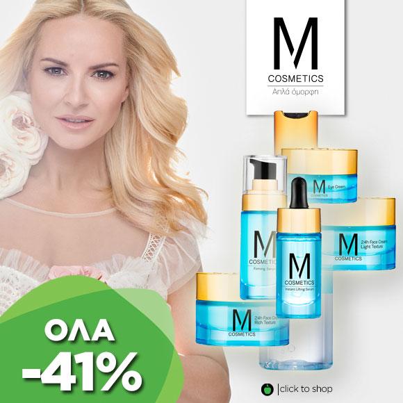 M COSMETICS ALL -41%
