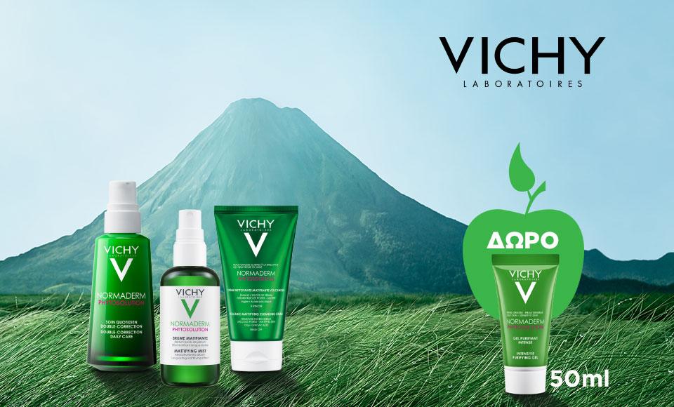 Δώρο Vichy Normaderm 50ml με αγορά προϊόντος Normaderm