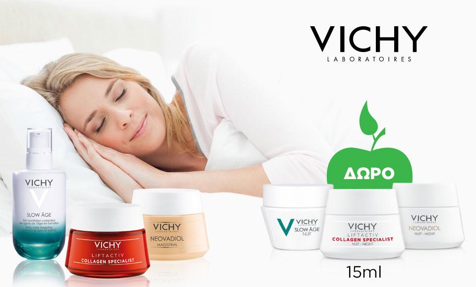 Με αγορά Vichy αντιγηραντικής κρέμας προσώπου, Δώρο η αντίστοιχη κρέμα νύχτας σε συσκευασία 15ml