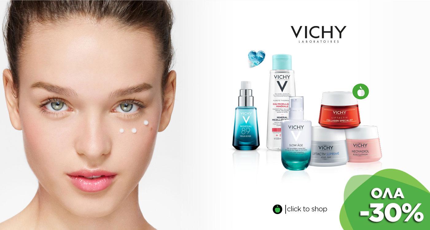 VICHY -30%
