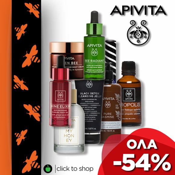APIVITA ΟΛΑ -54% έως 29/1