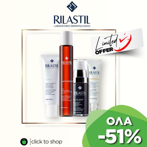 RILASTIL -51%