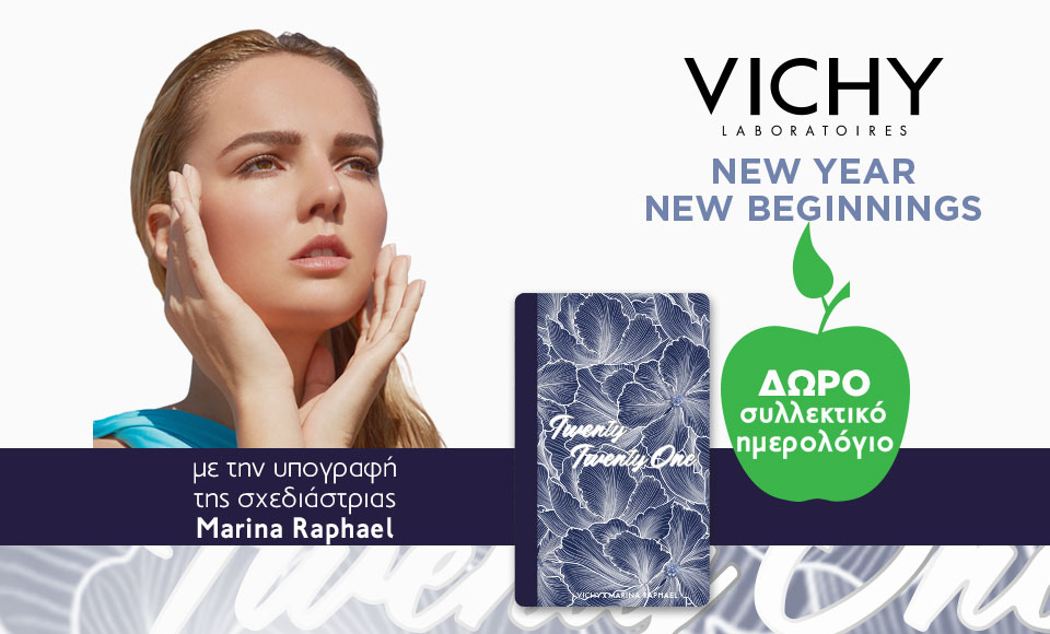 Gift Vichy collectible diary with Vichy purchases over 25 €