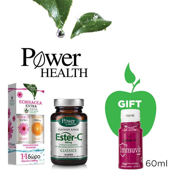 POWER HEALTH -40% + Δώρο