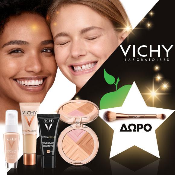 VICHY MAKE-UP -30% + Δώρο
