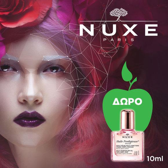 NUXE OLA -40% + Gift
