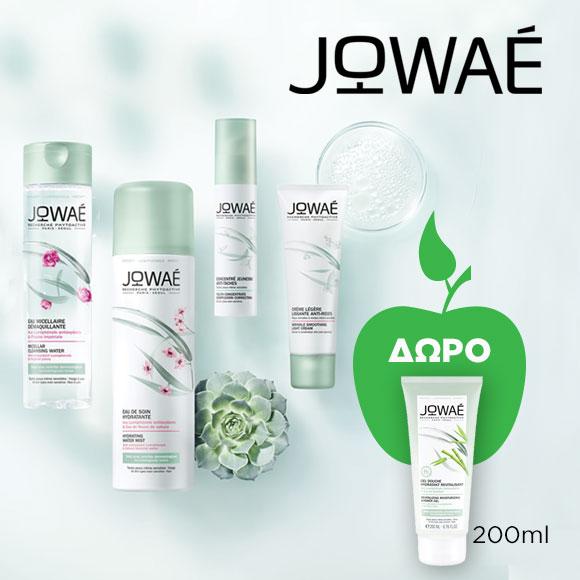 JOWAE ALL -51% + Gift
