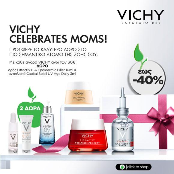 Γιορτή της Μητέρας με τη Vichy!