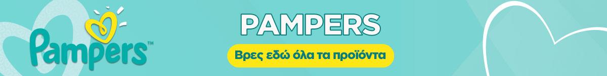pampers banner logo